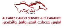 Al Fares Cargo Service & Clearance