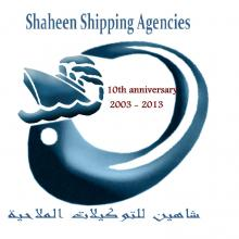 Shaheen shipping agencies