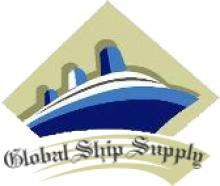 Global Ship Supply Algeria Logo