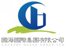 Country ocean logistics (shenzhen) co.,ltd