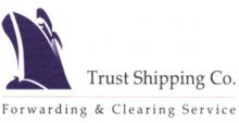 Trust shipping